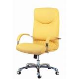 Кресло Свинг (Стандарт, Короткий)