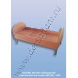 Кровать детская одноярусная на мет. ножках L-1400 (ЛДСП)
