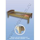 Кровать детская одноярусная Низкие Спинки L-1200 (массив)