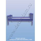 Кровать детская одноярусная L-1400 Цветная (фанера)