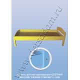 Кровать детская одноярусная Низкие Спинки L-1200 Цветная (массив)